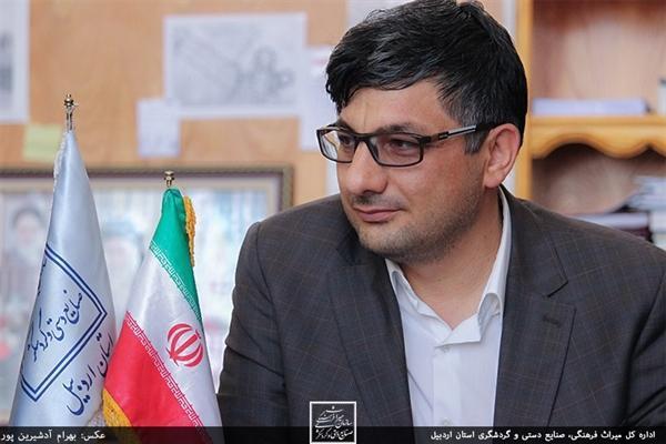 همایش سرمایه گذاران گردشگری اردبیل در تهران برگزار می شود
