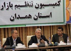 لیست بنکداران استان همدان برای نظارت در اختیار تعزیرات قرار گیرد