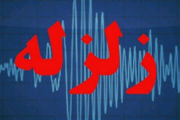 زلزله 4.5 ریشتری ایذه را لرزاند