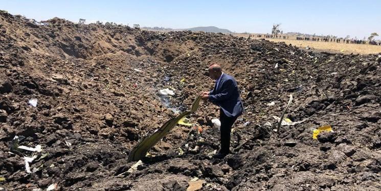 19 کارمند سازمان ملل در سانحه سقوط هواپیمای اتیوپی کشته شدند