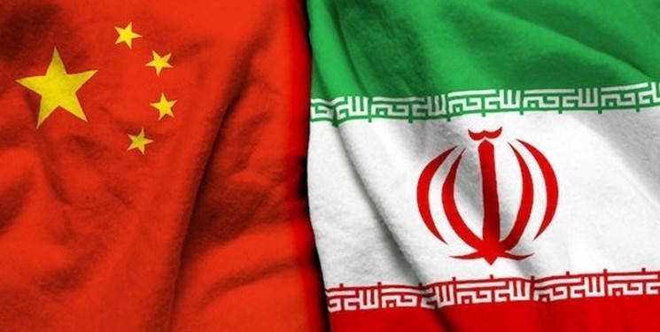 پکن: روابط مالی با ایران مشروع و قانونی است
