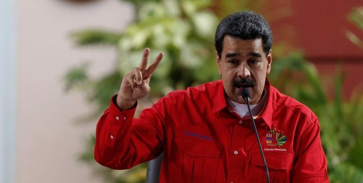 چین مداخله آمریکا در امور ونزوئلا را محکوم کرد