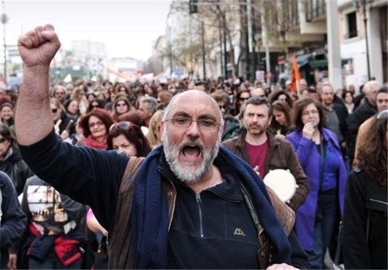 تظاهرات هزاران نفر از مردم یونان در اعتراض به سیاست های ریاضتی
