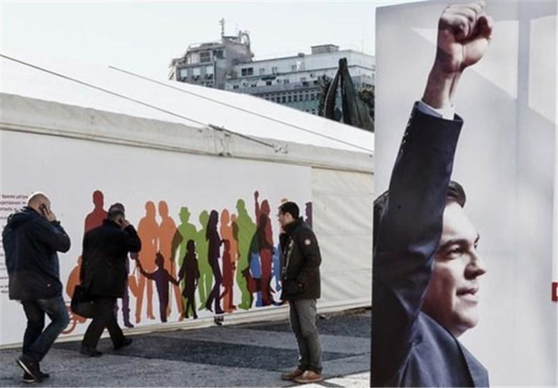 سرخوردگی یونانی ها از نظام سرمایه داری