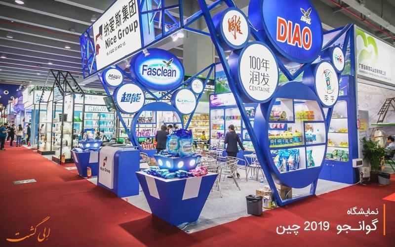همه چیز درباره نمایشگاه گوانجو 2019 در چین