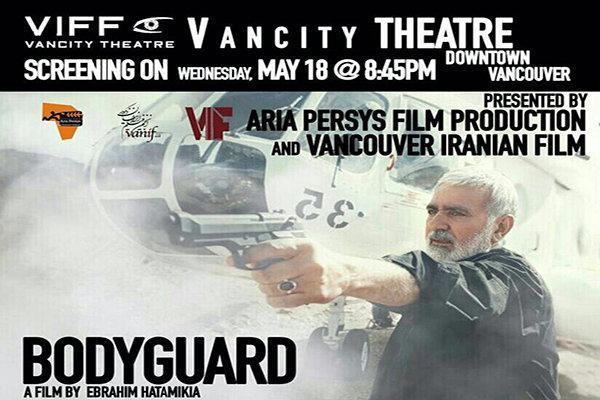 نمایش بادیگارد برای سومین بار در ونکوو کانادا