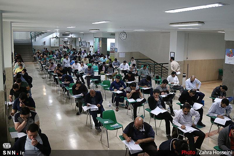 اصلاحات دفترچه ثبت نام آزمون استخدامی اعلام شد
