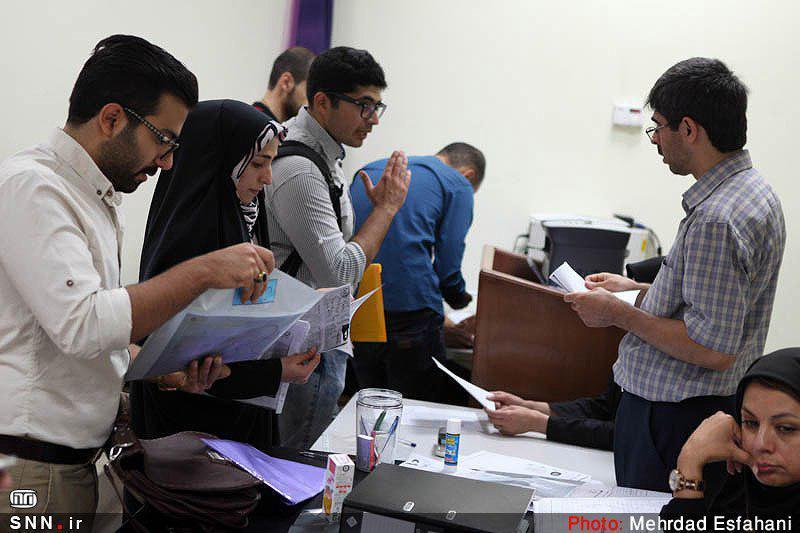 شهریه ثابت پردیس دانشگاه اصفهان اعلام شد