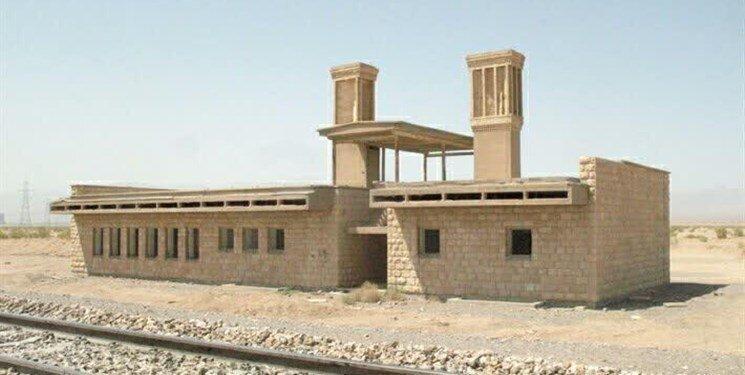 چهار ایستگاه قطار در یزد ثبت ملی شد