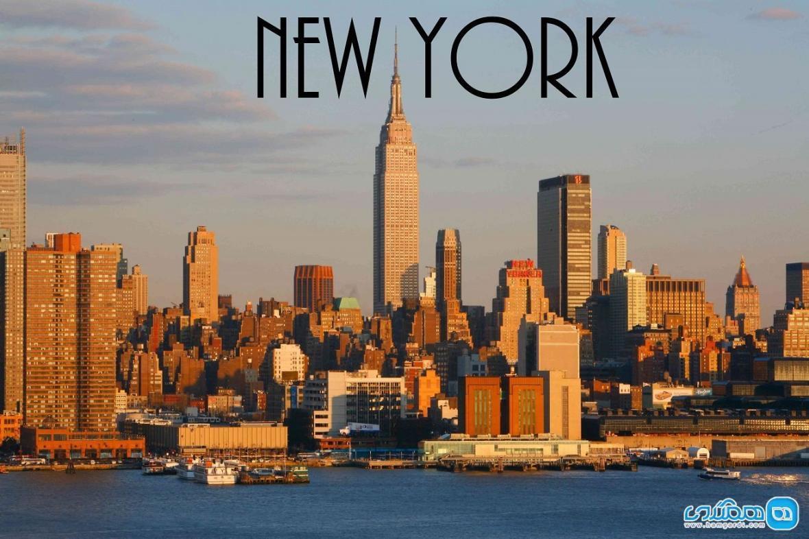 72 ساعت برای گردش در نیویورک زمان دارید!