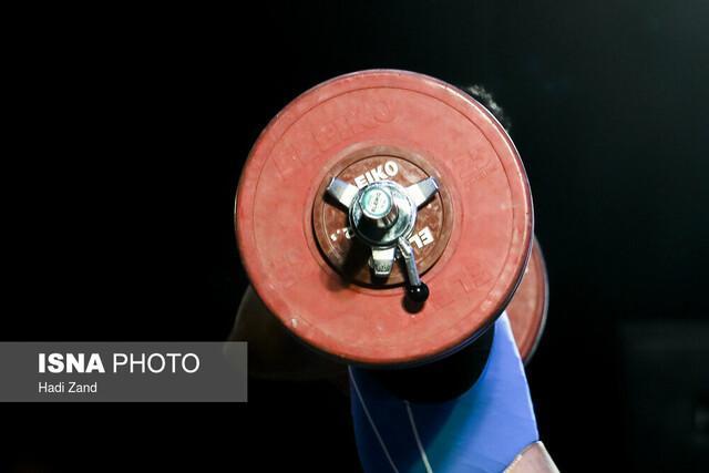 تصمیم فدراسیون وزنه برداری در دقیقه 90، تیم به قهرمانی آسیا اعزام می گردد