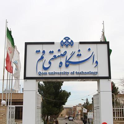 تدوین استاندارد هایی برای محک زدن اساتید ، دانشگاه صنعتی قم باید جزو 10 دانشگاه برتر کشور باشد