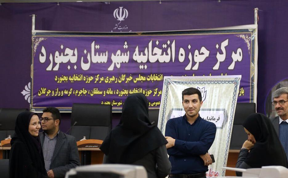 مناظره کاندیدا های انتخابات مجلس از فردا، 27 بهمن در دانشگاه بجنورد برگزار می گردد