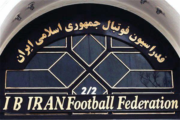 جریمه 120 هزار دلاری و تعلیقی AFC برای فدراسیون فوتبال ایران