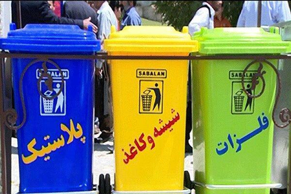 هشدار نسبت به خطرات زباله های خانگی در شرایط شیوع کرونا ، خطرناک تر از زباله های بیمارستانی