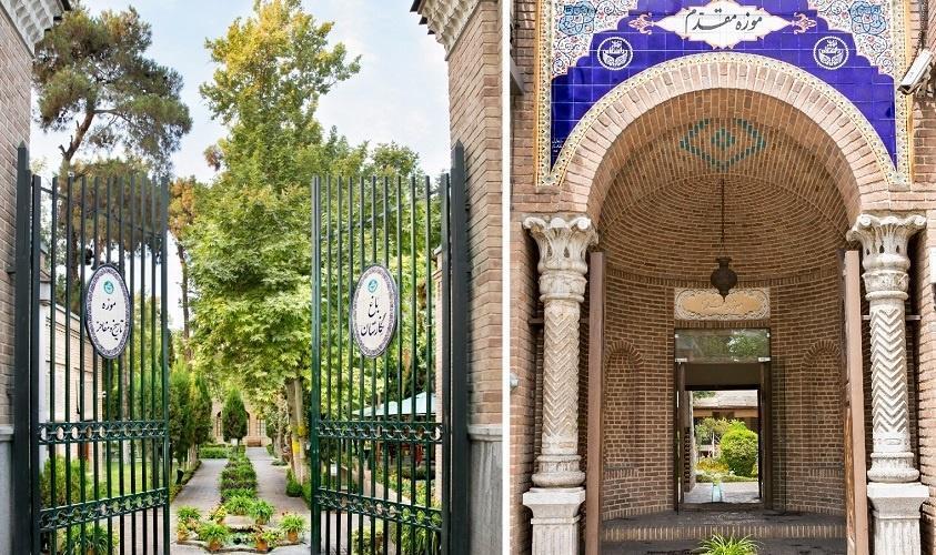 باغ موزه نگارستان و خانه موزه مقدم دانشگاه تهران بازگشایی شدند