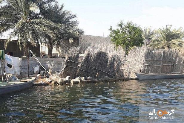 روستای صراخیه خوزستان؛ ونیز ایران