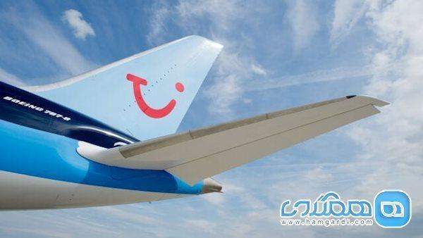 حذف 8000 شغل توسط عظیم ترین شرکت مسافرتی اروپا