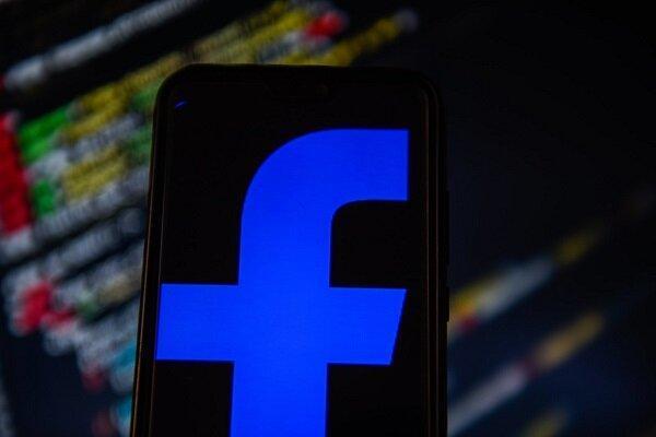 رأی جدید دادگاهی در آلمان علیه فیس بوک