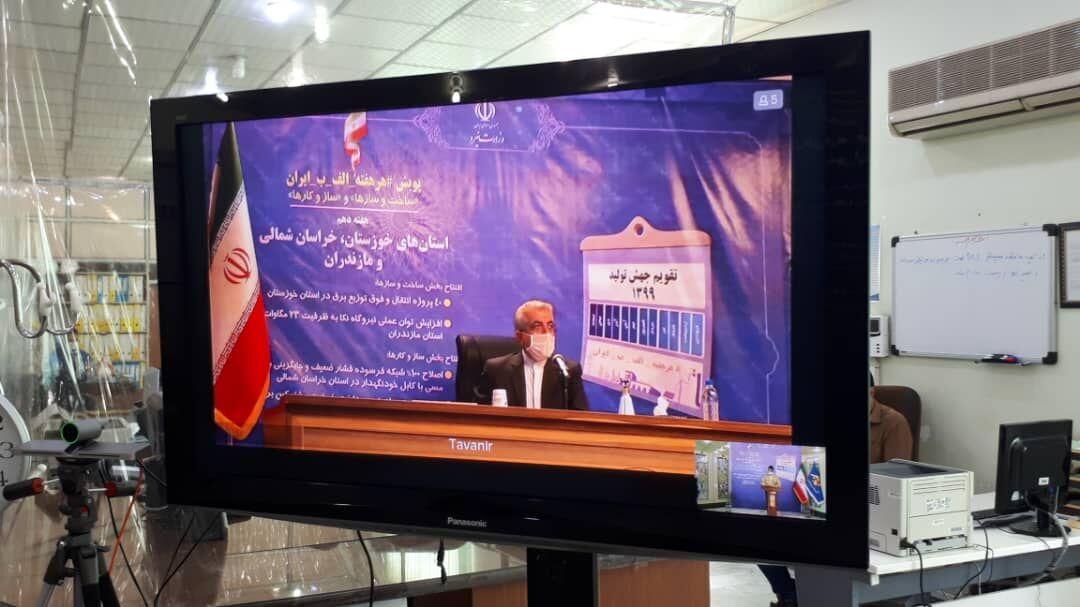 خبرنگاران پایداری شبکه برق خوزستان با افتتاح 40 پروژه