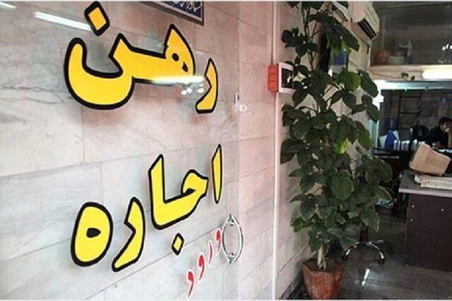 کاهش نرخ اجاره بها در تهران ، صاحبخانه ها عقب نشینی کردند