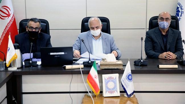 بازرس اصلی و علی البدل اتاق مشترک ایران و برزیل انتخاب شدند