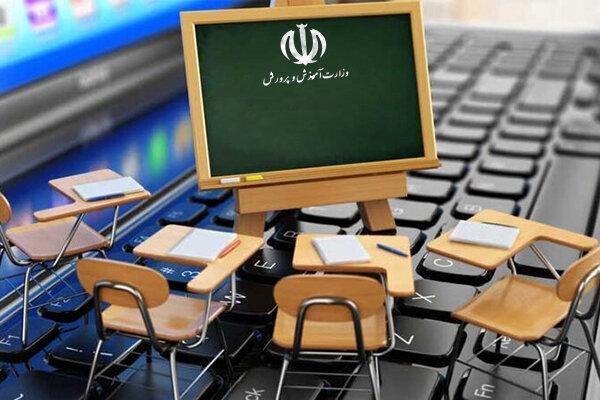 سال تحصیلی آینده غیرحضوری خواهد بود؟