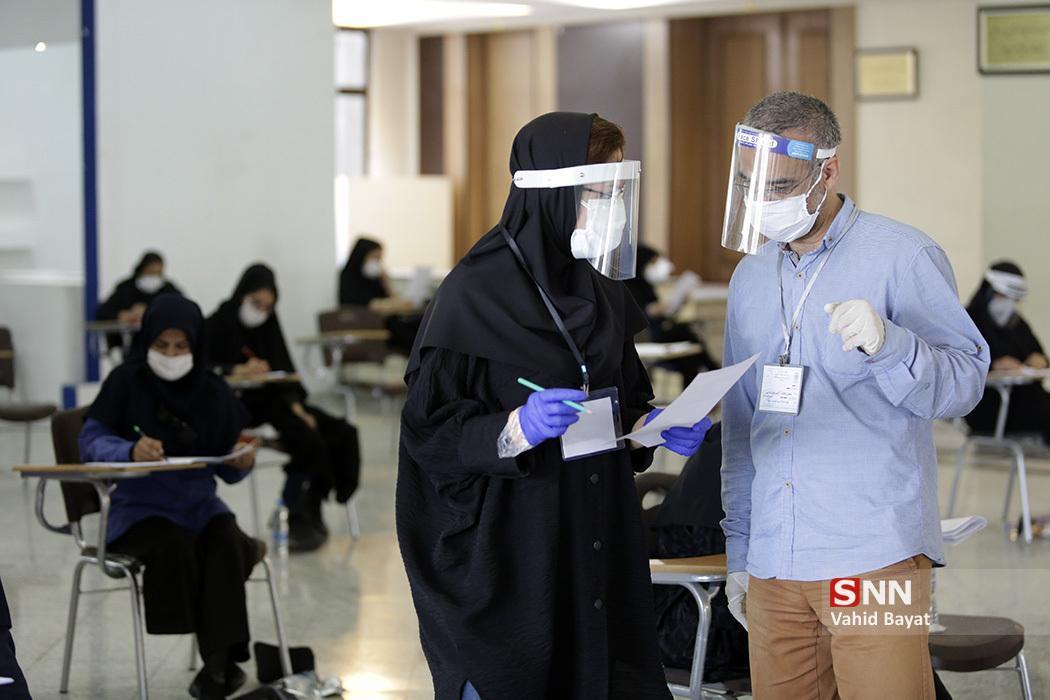 40 هزار داوطلب کنکور در استان البرز با هم به رقابت پرداختند