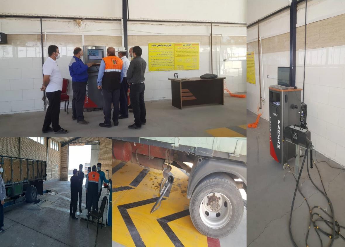 مراکز معاینه فنی خودرو استان قزوین تحت نظارت و پایش حفاظت محیط زیست استان میباشد