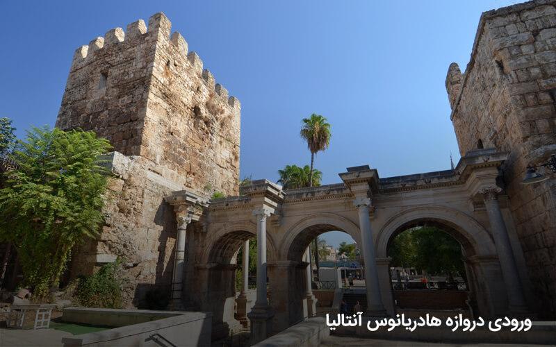آشنایی با دروازه هادریانوس آنتالیا، عکس