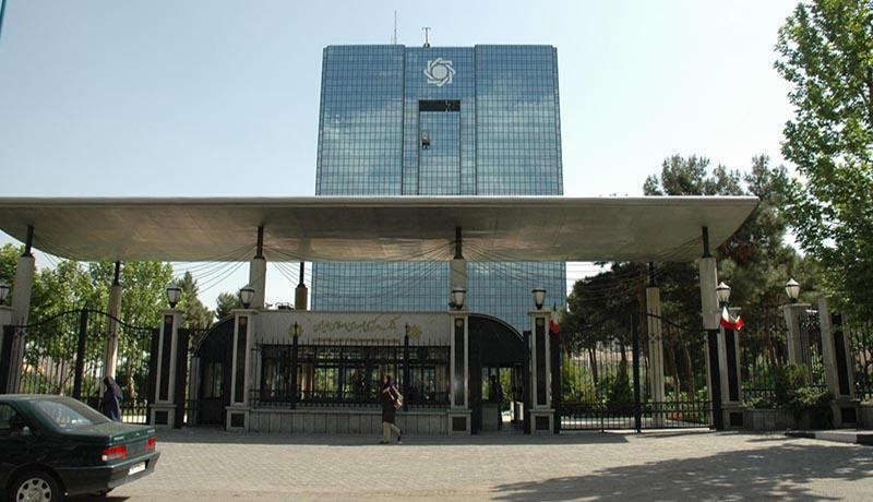 بانک مرکزی 11 هزار میلیارد تومان اوراق بدهی خریداری کرد