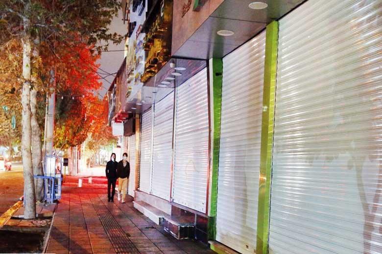 لزوم احتیاط در بازگشایی&zwnjها و بازگشت به کار مشاغل ، شب یلدا نگرانی اصلی این روزها