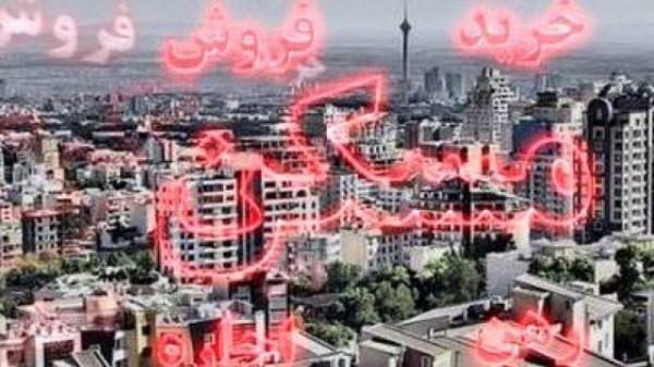 قیمت آپارتمان در پرمعامله ترین مناطق تهران