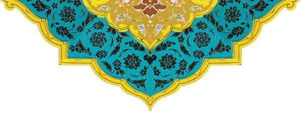 غزل شماره 34 حافظ: رواق منظر چشم من آشیانه توست