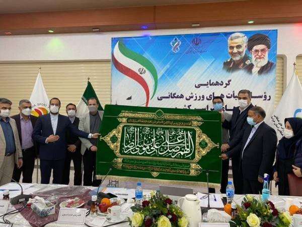 پرچم بارگاه منور امام رضا(ع) به خانواده ورزش همگانی اهد شد