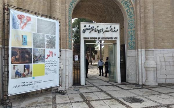 نمایشگاه 10 اثر خارجی در موزه هنرهای معاصر صنعتی کرمان