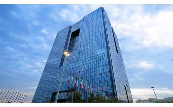 توضیح بانک مرکزی به بازداشت یک مدیر ارزی