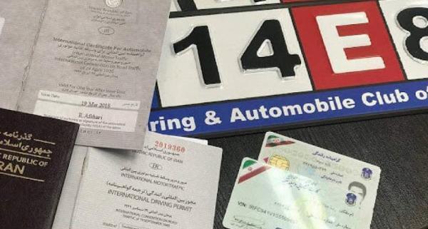 تخفیف 15درصدی صدور گواهی نامه بین المللی رانندگی
