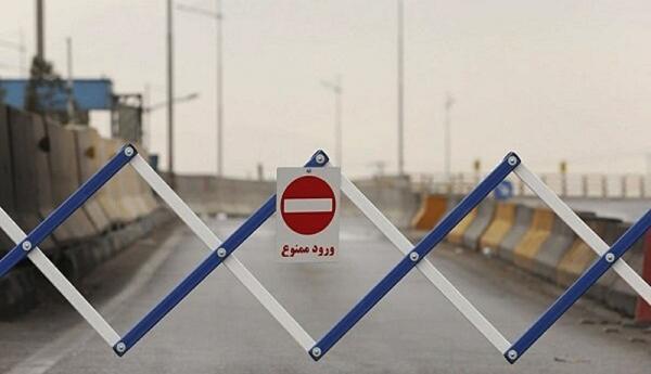 اسامی شهرهای ممنوعه برای سفرهای نوروزی اعلام شد