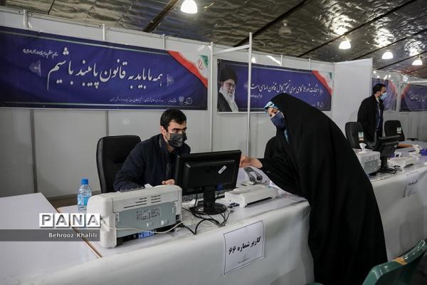 فراخوان انجمن اسلامی مدرسین دانشگاه ها برای ثبت نام گسترده در انتخابات شوراها