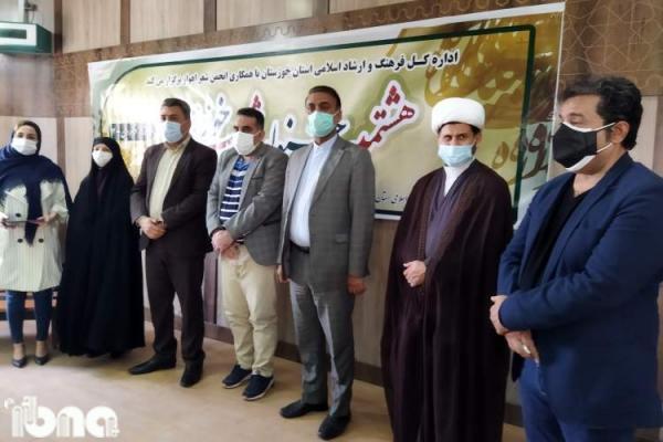 هشتمین جشنواره شعر خوزستان برگزیدگان خود را شناخت