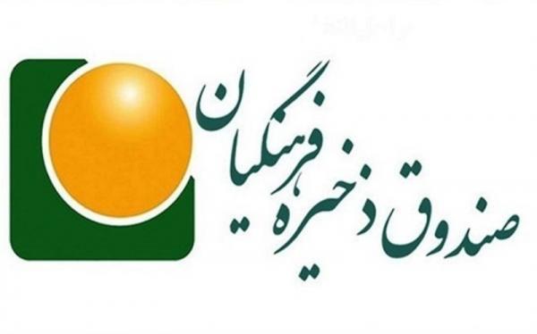 حدود 90 درصد فرهنگیان استان عضو صندوق هستند ، مهلت ارسال کد بورسی تا پایان فروردین