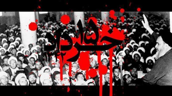 قیام 15 خرداد، سرآغاز حرکت مردم ایران به سوی عدالت خواهی و مردم سالاری