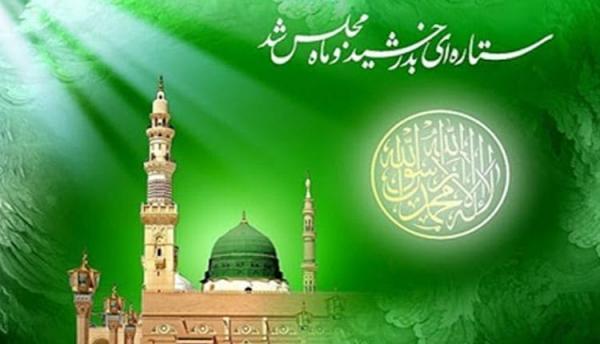 اعمال شب و روز عید مبعث که بسیار سفارش شده اند!