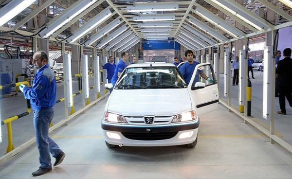 اعلام نتایج قرعه کشی هفدهمین فروش فوق العاده ایران خودرو