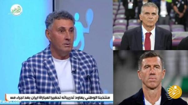 تیم ملی عراق در پی جذب کارلوس کی روش؟