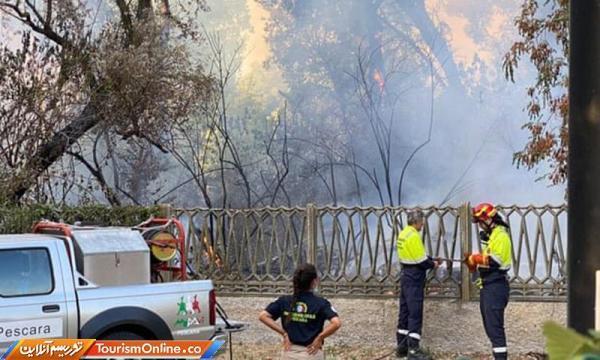 تخلیه گردشگران منطقه گرفتار آتش سوزی در ایتالیا