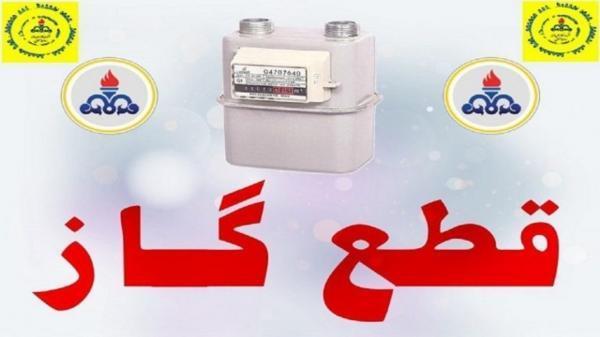 قطعی هشت ساعته گاز در بلوار 15 خرداد قم