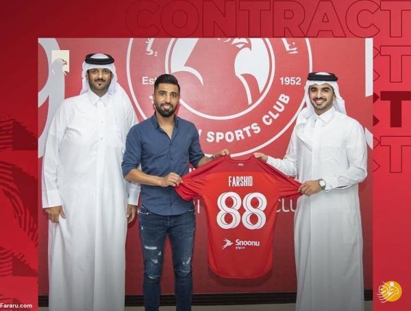 تور قطر: فرشید اسماعیلی رسماً به العربی قطر پیوست
